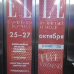 Двери_лифта