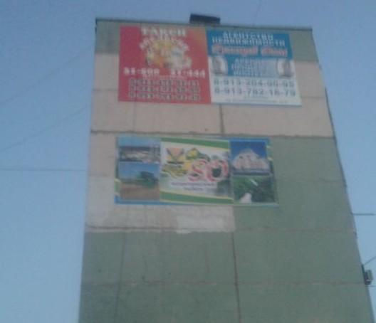 монтаж баннера в Линево