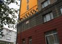 Баннер на торце здания по адресу улица Ленина, 3