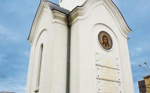 Новосибирская часовня имени Николая Чудотворца