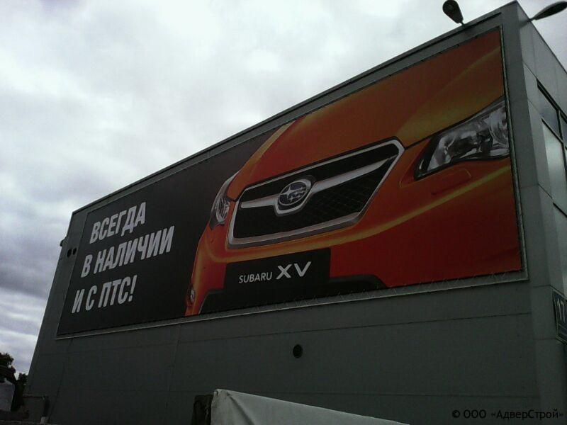 брэндмауэр для компании Макс Моторс.