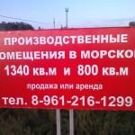 IMG10218