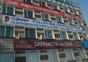 Баннер на у.Островского